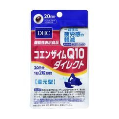 DHC Health & Supplement - Coenzyme Q10 Direct