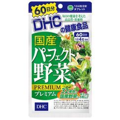 DHC Health & Supplement - Japanese Perfect Vegetables Premium (60 Day)