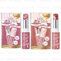 DHC - Dense Moisture Color Lip Balm 2.5g - 2 Types