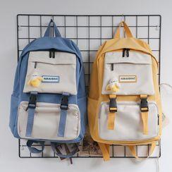 Ikoobag - Pocket Detail Lightweight Backpack