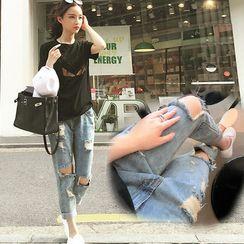 Hanji - Distressed Cutout Harem Jeans