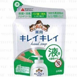 LION - Beautiful Hand Soap Refill