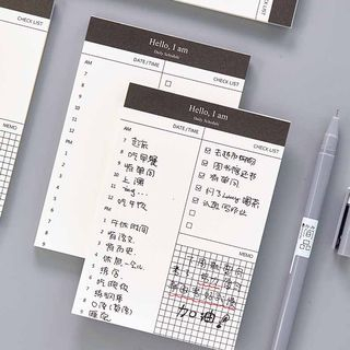 Show Home - Set of 5: Printed Memo Pad