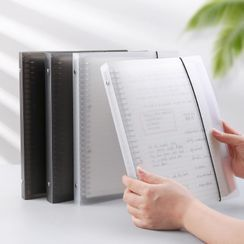 Home Simply - Plastic Document Folder