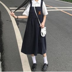 Guajillo - Short-Sleeve Polo Neck Shirt / Bear Embroidered Jumpsuit