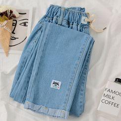 MIMITO - Ripped Harem Jeans