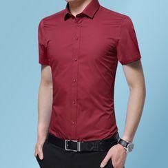Carser - Plain Short-Sleeve Shirt