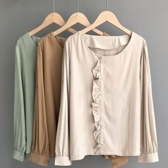 Glovon - Long-Sleeve Frill Trim Shirt