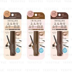 SANA - New Born Tip Powder Eyebrow EX - 3 Types