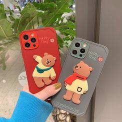 SIFFU - 3D Bear Phone Case - iPhone 12 Pro Max / 12 Pro / 12 / 12 mini / 11 Pro Max / 11 Pro / 11 / SE / XS Max / XS / XR / X / SE 2 / 8 / 8 Plus / 7 / 7 Plus