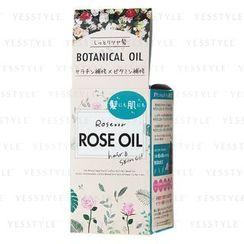 KUROBARA - Rosenor Rose Oil Hair & Skin Oil