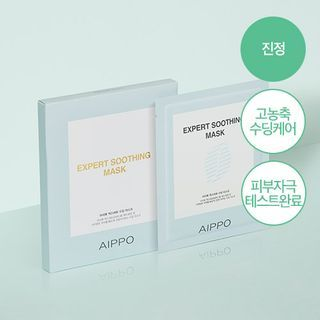 AIPPO - Expert Soothing Mask Set 5pcs