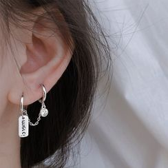 Catharsis - Double Hoop Earring / Set