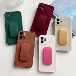 Pixel Dream - Plain Stand Phone Case - iPhone 13 Pro Max / 13 Pro / 13 / 12 Pro Max / 12 Pro / 12 / 12 Mini / 11 Pro Max / 11 Pro / 11 / XS Max / XR / XS / X / 8 Plus / 7 Plus / 8 / 7 / SE 2