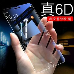 Surono - Tempered Glass Screen Protector Film - iPhone 12 / iPhone XS Max / XS / XR / X / 8 / 8 Plus / 7 / 7 Plus / 6s / 6s Plus