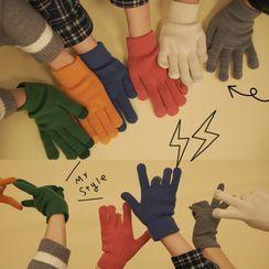 STILL YOU - Knit Gloves