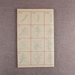Byomi Art Supplies - Chinese Calligraphy Paper Set