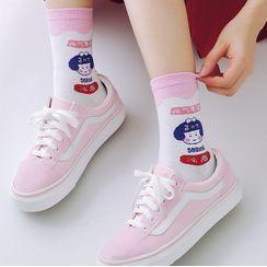 Cottonet - Printed Socks