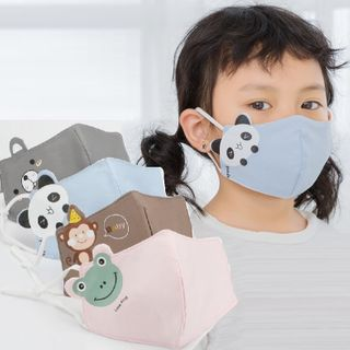 Allium - Set of 2: Children's Printed Washable Cotton Face Masks with Adjustable Ear Loop