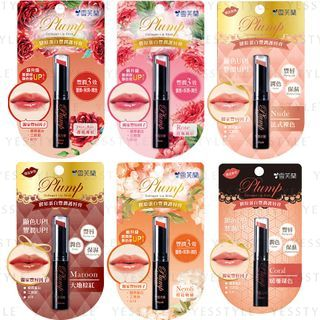 Shen Hsiang Tang - Cellina Plump Lip Stick - 6 Types