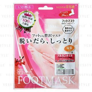 LUCKY TRENDY - Moisture Foot Mask