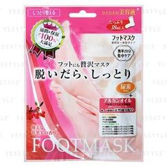 LUCKY TRENDY - Moisture Foot Mask