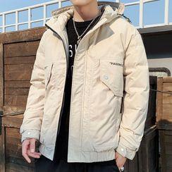 Lebima - Hooded Lettering Padded Zip Jacket