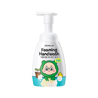 ATOPALM - Foaming Hand Wash Kids 240ml