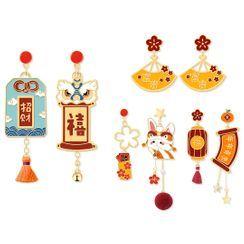 Cv Plus Design - Lunar New Year Drop Earring (Various Designs)
