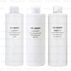 MUJI - Sensitive Skin Moisturising Milk 400ml - 2 Types