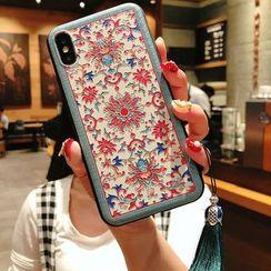 Pixel Dream(ピクセルドリーム) - Printed Mobile Case with Tassel - Vivo