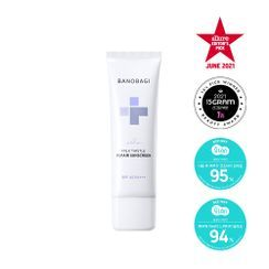 BANOBAGI(バノバギ) - Milk Thistle Repair Sunscreen Plus [Buy 1 Get 1 Free]