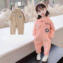 Ohori - Kids Cargo Jumpsuit