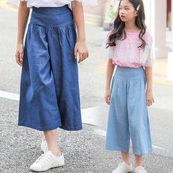 Cuckoo - Kids Wide-Leg Pants