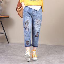 Angel Love - Embroidered Harem Jeans