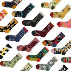 Sockaday - Printed Socks