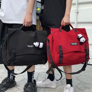 SUNMAN - Nylon Multi-Way Backpack