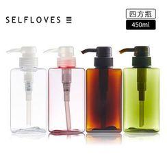 ilbu - Soap Dispenser (450ml)