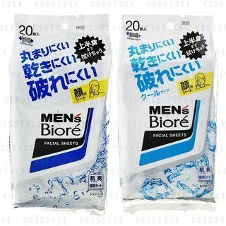 Kao - Men's Biore Facial Sheets 20 pcs - 2 Types