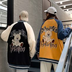 Ink Brush - Couple Matching Bear Embroidered Baseball Jacket