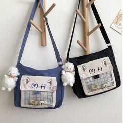 OUCHA - Nylon Crossbody Bag
