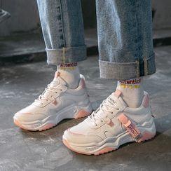 KORISE - Platform Chunky Sneakers