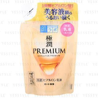 樂敦曼秀雷敦 - Hada Labo Gokujyun Premium Emulsion Refill 2020 Edition