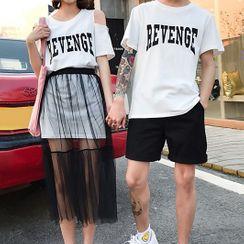 Azure - Couple Matching Lettering Short-Sleeve T-Shirt / Mesh Skirt / Shorts