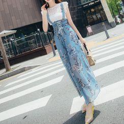 Cape Jasmine - Set: Lace Short-Sleeve Top + Floral Midi Skirt