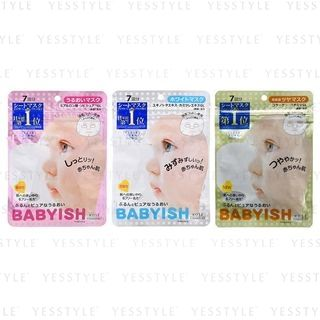 Kose - Clear Turn Babyish Mask 7 pcs - 3 Types