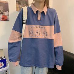 Juku Girls - 卡通印花马球衫卫衣