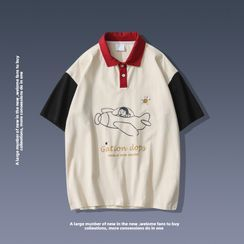 UIXX - 印花短袖马球衫