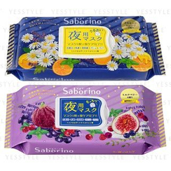 BCL - Saborino Night Mask 28 pcs - 2 Types
