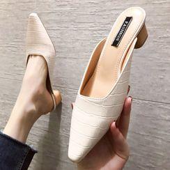Weiya - Pointed Block Heel Mules